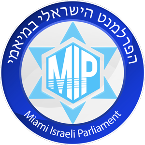 The Miami Israeli Parliament